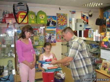 ИП Волков помогает собраться в школу